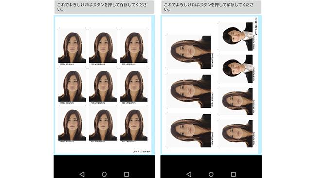 加工 無料 写真 アプリ